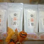 広島県産牡蠣のサプリメント