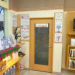 介護の相談をごゆっくりできるように相談室があります。