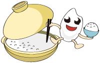 お米と土鍋