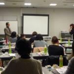 管理栄養士協会の研修